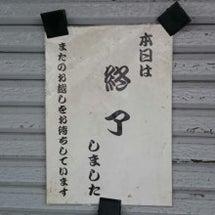 九州buhi会 前の…