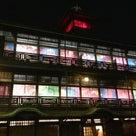 □明日から、愛媛松山で心屋塾上級ワークショップです。の記事より