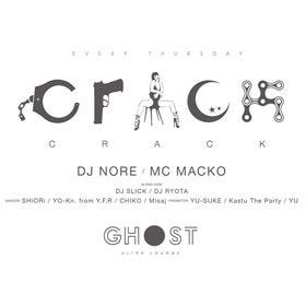 DJ NORE / THE PHANTOM @GHOST イベントフライヤー