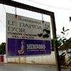 ボラボラ島のお店 Le Panda D'or レストラン・パンダドールの画像