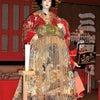 江戸の不夜城「吉原」を歩く「其の二」の画像