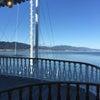琵琶湖汽船ミシガン冬季クルーズの画像