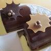 チョコレートケーキにこころほっこり かわいいアップリケ販売しておりますの画像