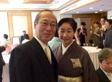望月秀幸さん結婚式と稽古日 | ...