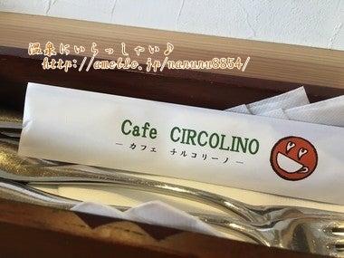 カフェ チルコリーノ>
