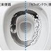 設備9『トイレ』~お掃除対決その1~