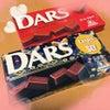 12月12日はDARSの日の画像