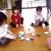 12/11(金)鶴尾コミュニティセンターすくすく教室の画像