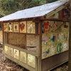 懐かしい小屋の画像
