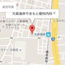 JR大森駅からのアク…