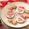 クリスマスにぴったりのお腹スッキリレシピと、昨日の撮影♪の画像