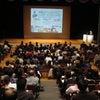 1月23日、マイナンバーセミナーを開催します!の画像
