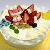 クリスマスケーキ IN 大阪、なんば、心斎橋のケーキ屋の画像