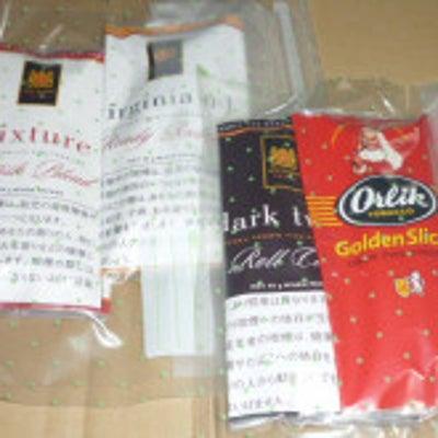 タバコの真空保存。の記事に添付されている画像
