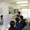 職場体験学習その2(札幌市立美香保中学校)の画像