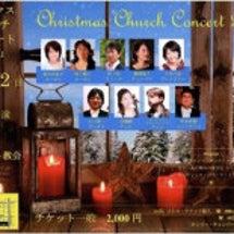 クリスマス チャーチ…