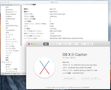 El Capitan on Mac Pro 2006