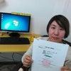 日商PC検定データ活用合格|生徒さん合格速報の画像