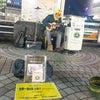 東京 新宿でバスキング(路上パフォーマンス)の画像