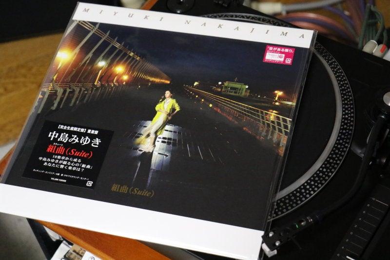 中島みゆき 「組曲(Suite)」 (LP...