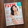 【学研】FYTTE (フィッテ) 2016年 02月 「ヘルシー美女鍋レシピBOOK」レシピ掲載の画像