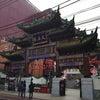 横浜中華街のパワースポット★横濱媽祖廟の画像