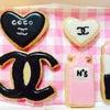 ♡シャネルなアイシングクッキー♡の画像