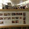 日本橋COREDO  ウェルカムカフェ  vol.1121の画像
