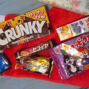 横浜の母から日本のお菓子届きました♪の画像
