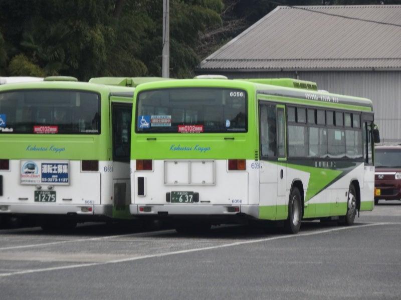 国際興業バスまつり2015に行って...
