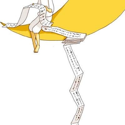 【限定】毎月無料でご案内「月の天使~ず派遣」の記事に添付されている画像