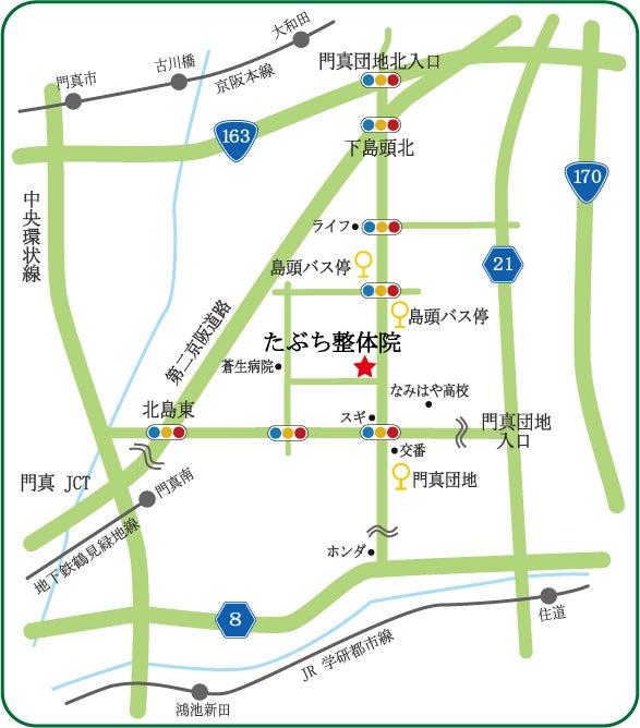 たぶち整体院 地図