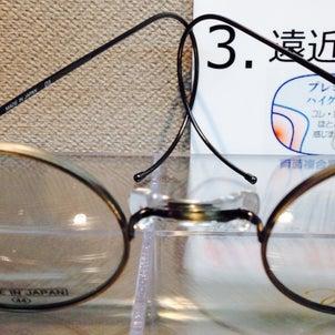 【John Lennon】(ジョンレノン) 縄手丸メガネの画像