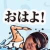 刺青★king (腕)B&G!の画像