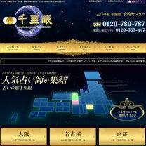 明日のご予約もホームページから24h受付中 (^^)/♪の記事に添付されている画像