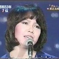 (925) 40年経った今も渡辺真知子さんのVOCALは、色あせていません。J-の記事に添付されている画像