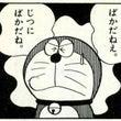 朝日新聞が、賞味期限…