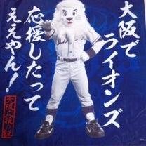 金子君  盗塁王目指して・・・・!!!!の記事に添付されている画像