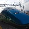 新幹線とれいゆつばさ婚活列車・山形の画像