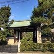 京都・建仁寺