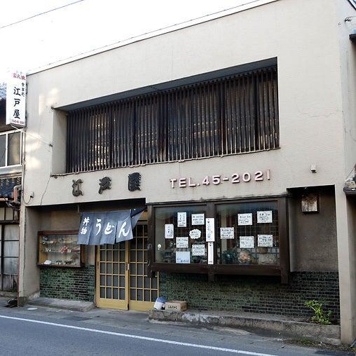 江戸屋06