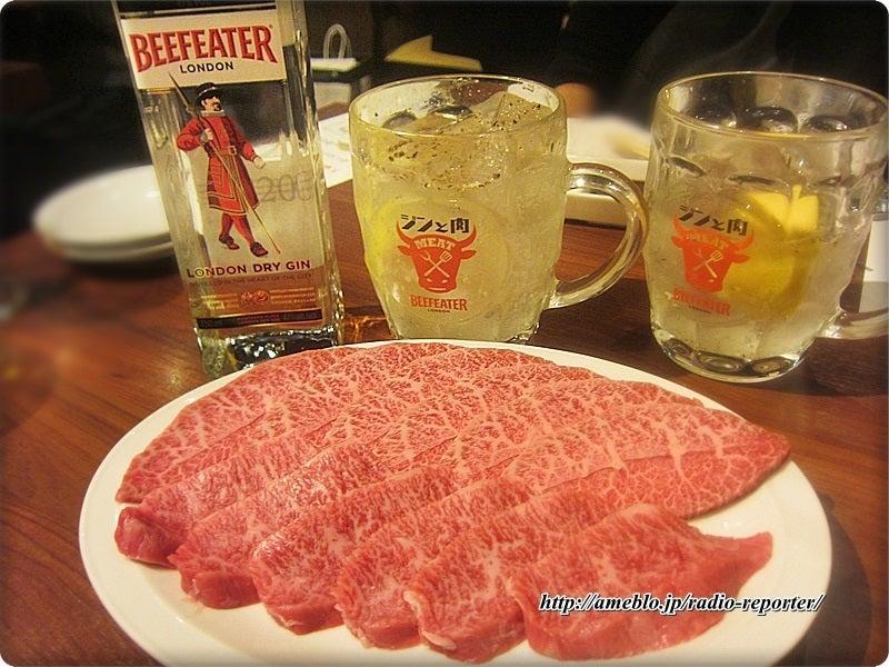 ホルモン在市 ジントニ  ジンと肉 さわあこ