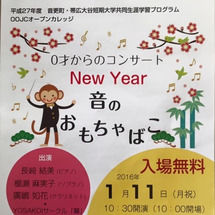 【New Year】…