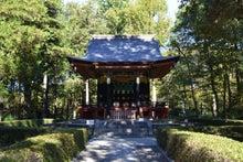 旧自証院霊屋(きゅうじしょうい...