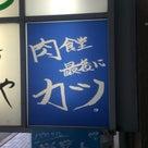 大津スタジオプレオープン♪の記事より