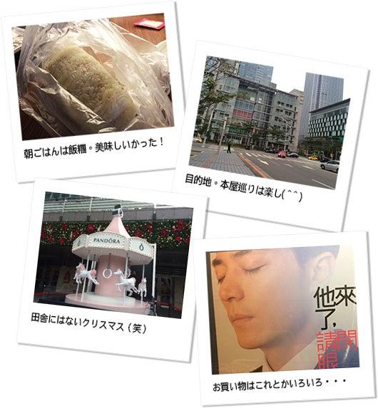 台北旅行2015