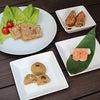 おせち風 酵素玄米お料理教室の画像