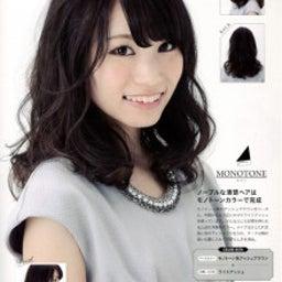 画像 【PRESS掲載】HAIR COLOR DESIGN BOOK の記事より 3つ目
