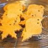 本当に美味しい!クッキー生地クッキーレッスンのお申し込みスタートします!の画像
