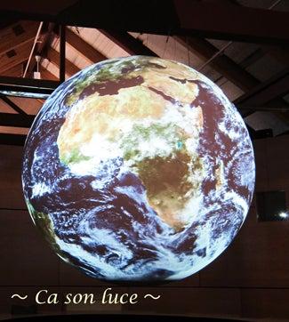 グランドキャニオン地球